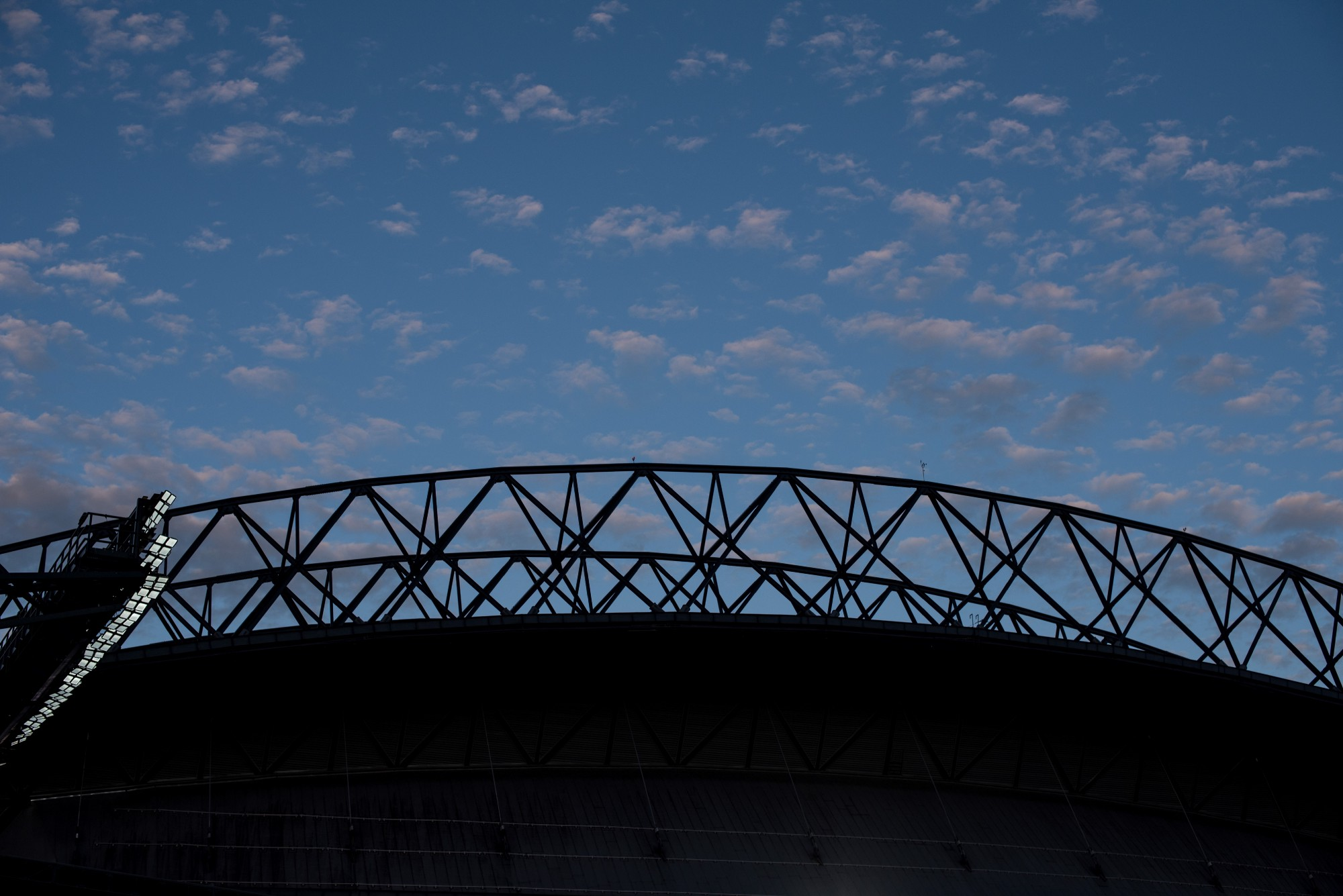 Mariners And Safeco Insurance Announce Ballpark Naming Rights