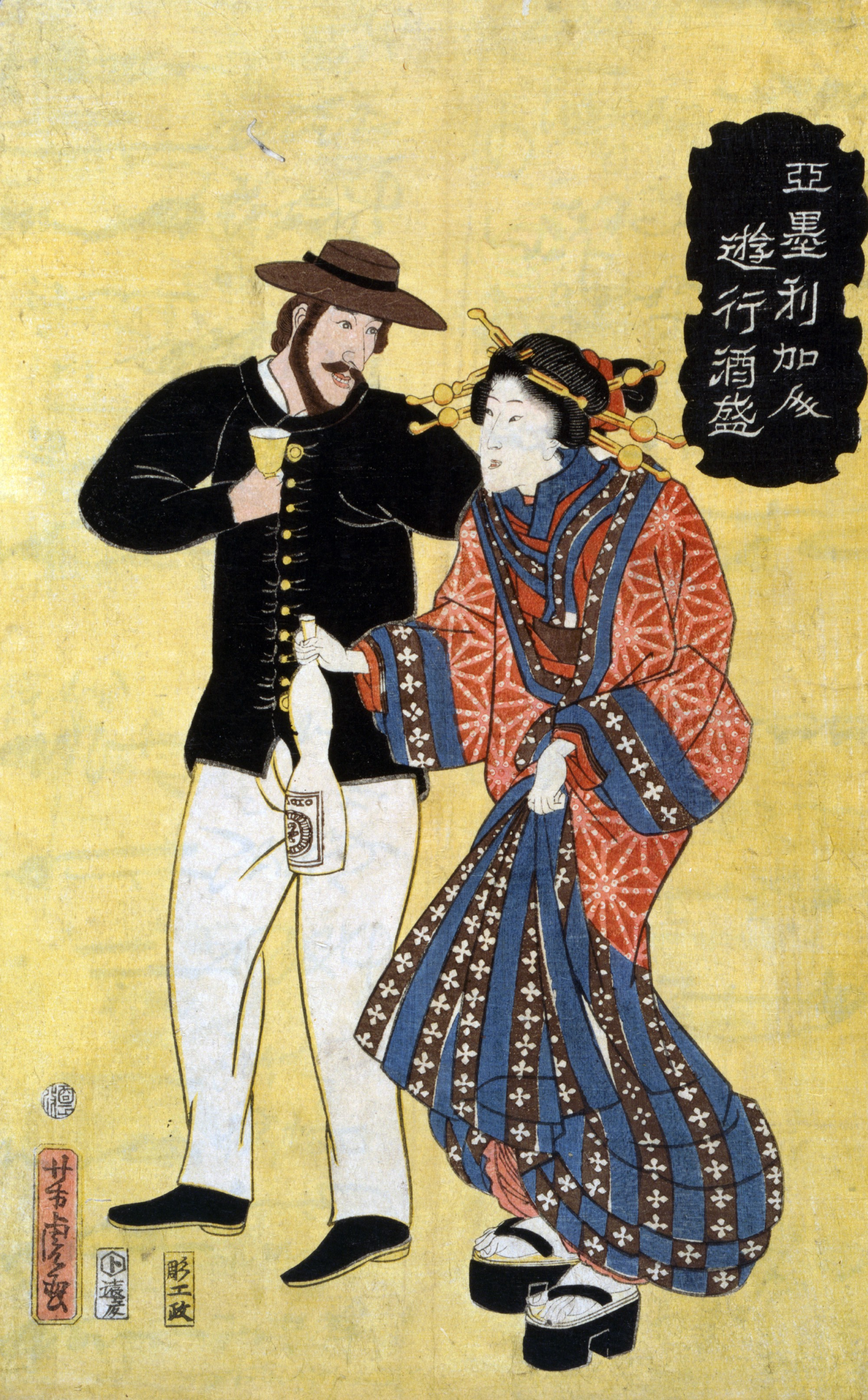 These 19th century images show what Japanese locals really thought of American tourists