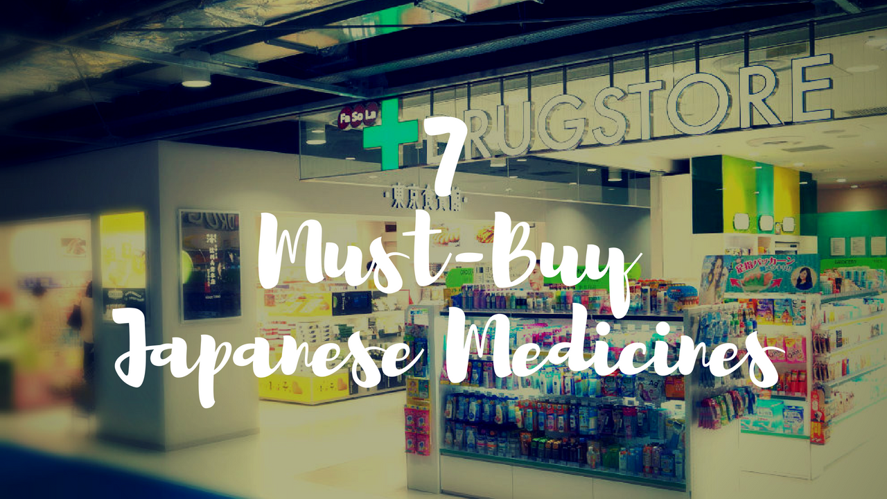 Watch 5 Things Not to Buy at Drugstores video
