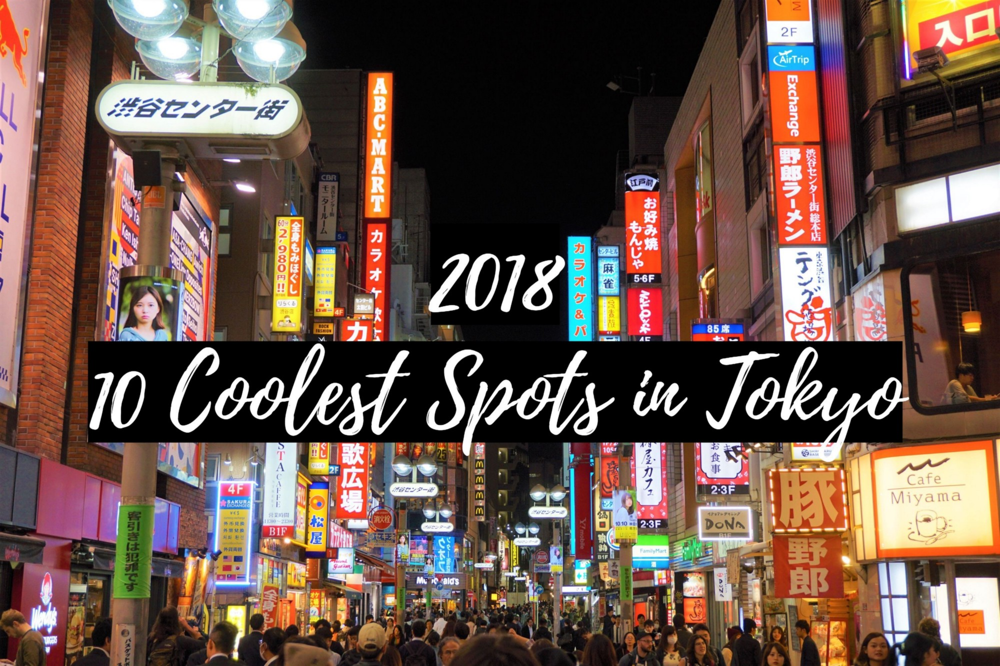 10 coolest places to visit in tokyo for 2018 japan for Tokyo what to see