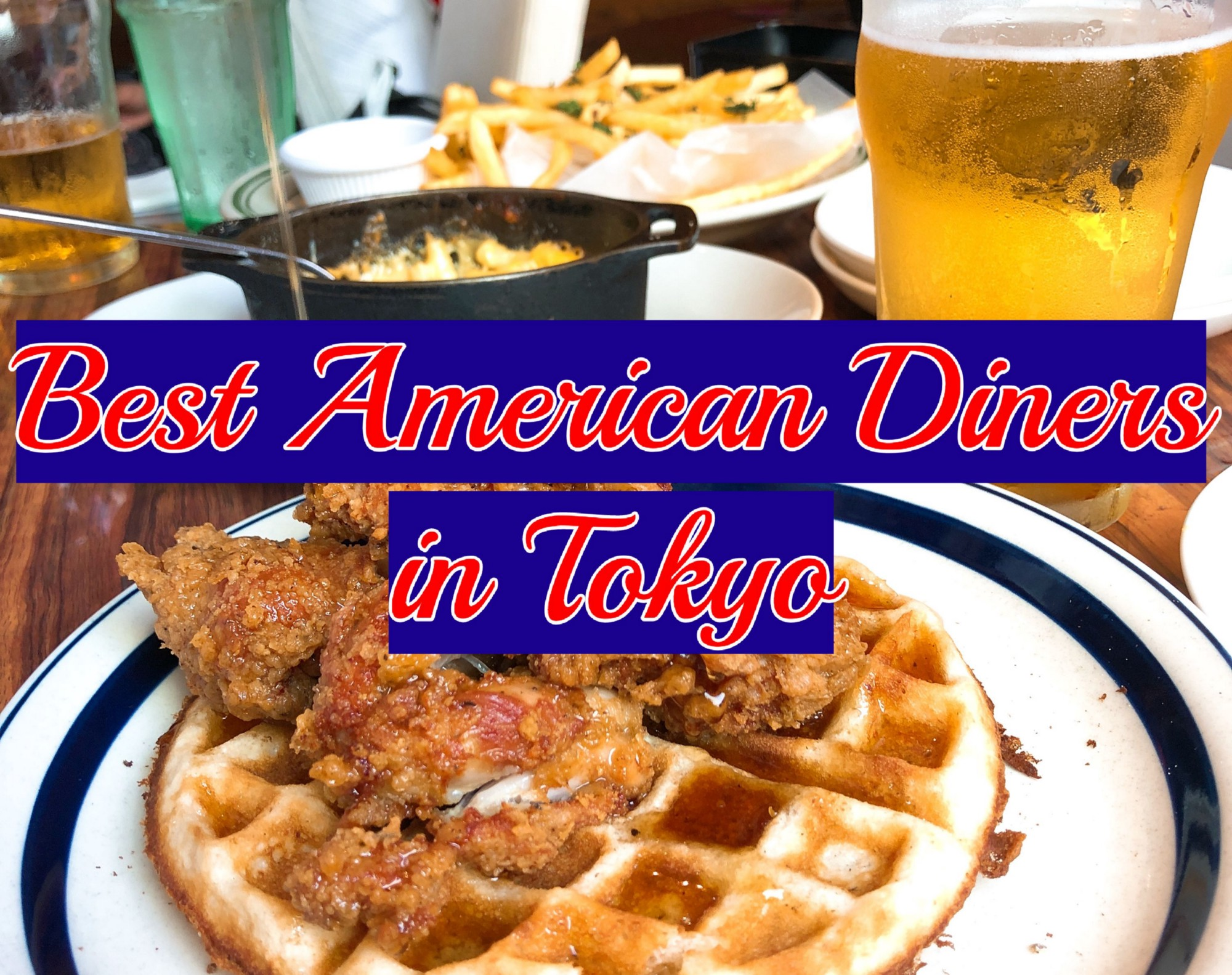 Tokyo Is A Paradise For Foos Since There Are Numerous Kinds Of Restaurants In The City You May Miss Foreign Or Your Country S Food On Trip