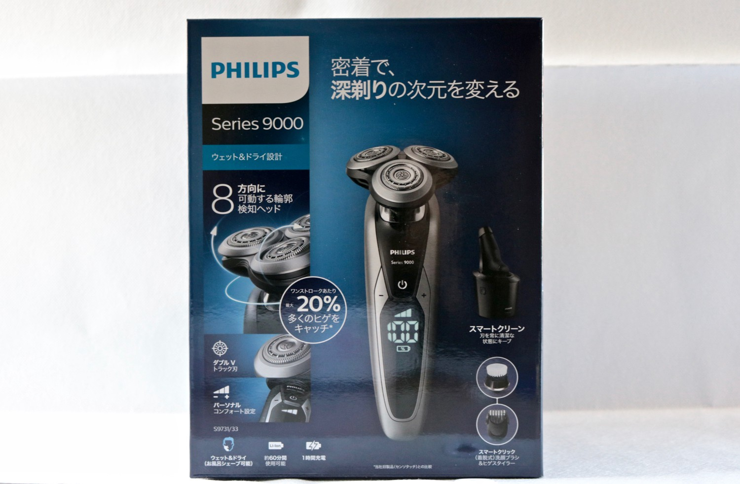 Philps Series 9000