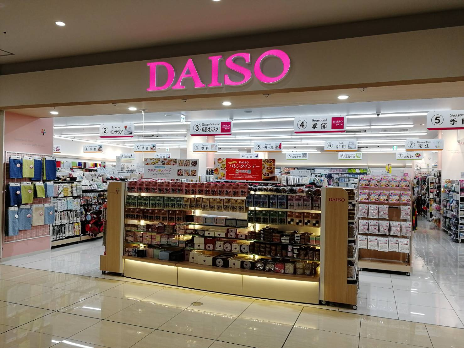 10 best things to buy at daiso japan travel guide jw web magazine