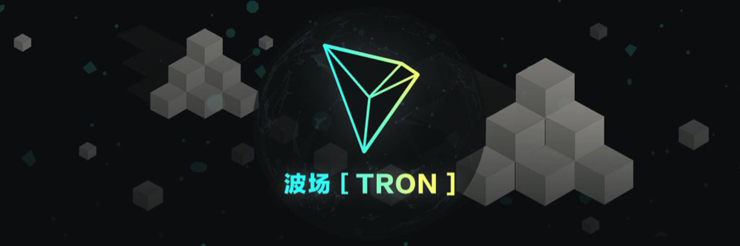 Tron trx cryptocurrency prediction