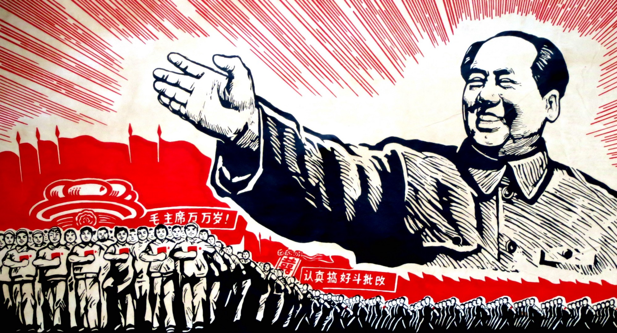 the origins of the cultural revolution Earlier series titled the origins of the cultural revolution, (the first volume was published by columbia university press in 1974, the second in 1983, and the third in 1997), macfarquhar described the history of chinese high politics from 1956, when.