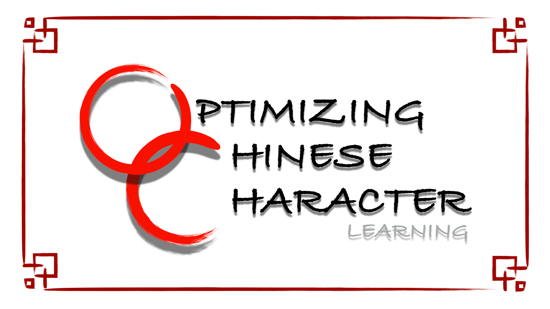 Optimizing Chinese Character Learning Hacker Noon