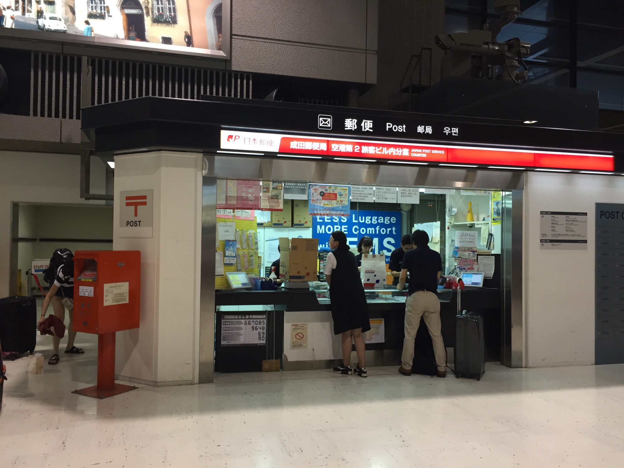 How to Reach at Narita Terminal 2 Post fice JW Web Magazine