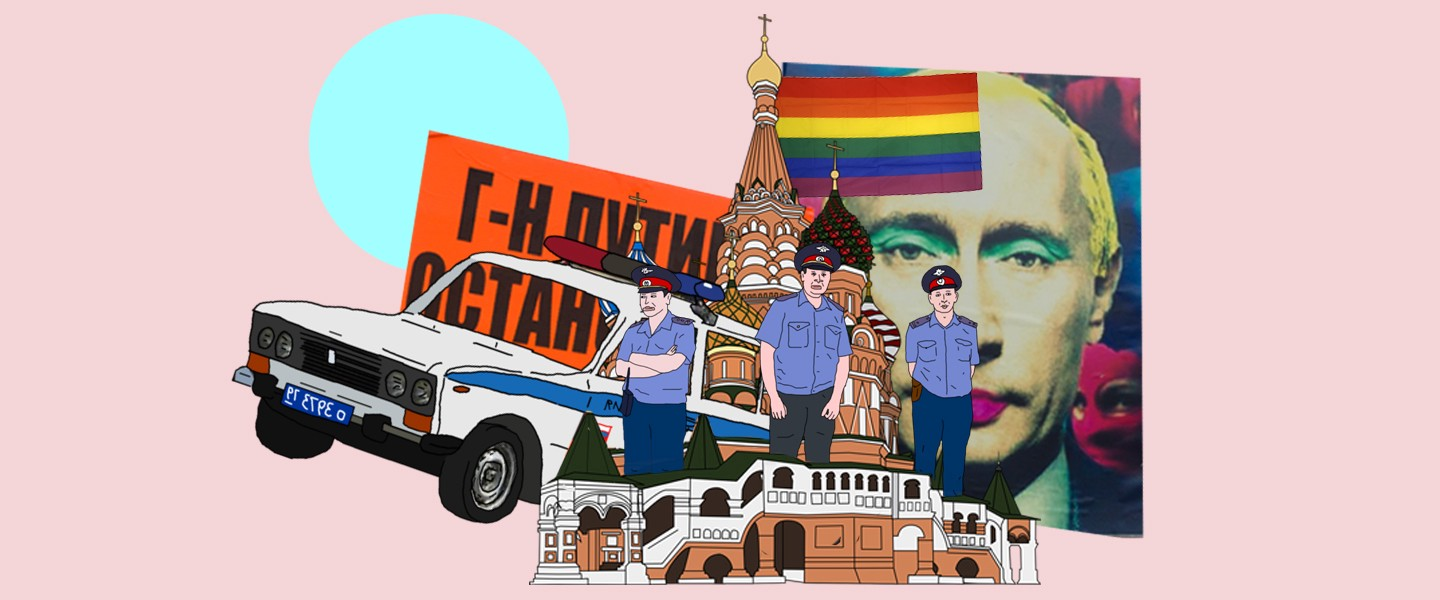 The Source of Russia's Notorious Hatred for Gay People