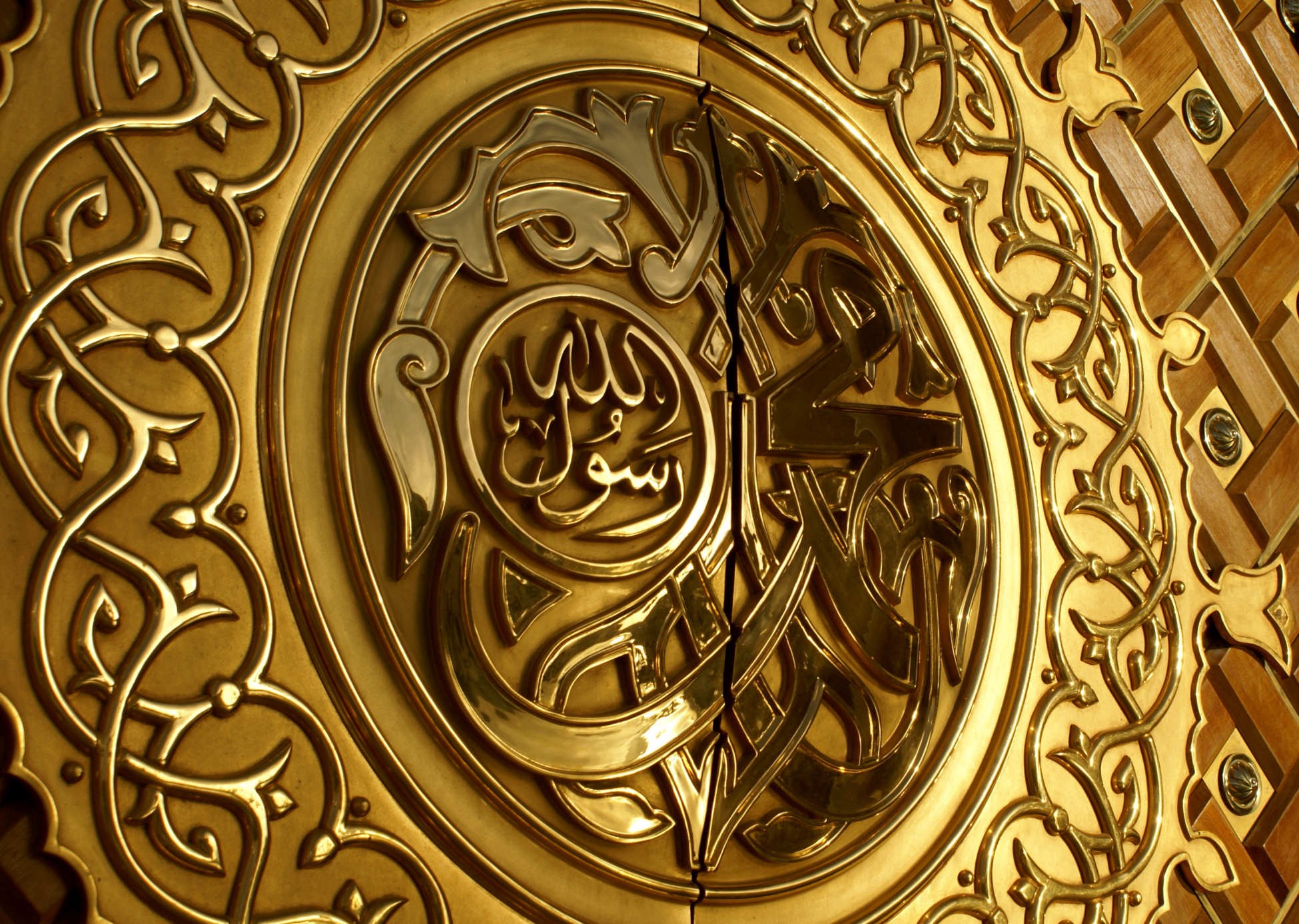 Golden shield on the door of the Nabawi Mosque in Medina Saudi Arabia. & Islam and international humanitarian law: An overview