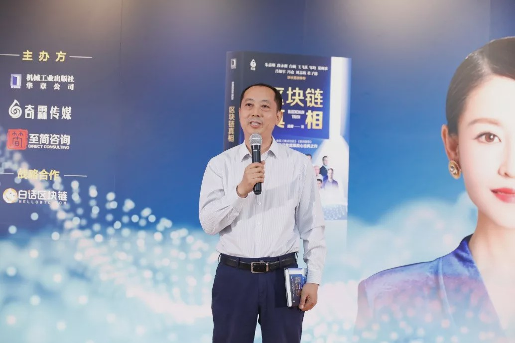 China Machine Press Board Member and CEO Zhang Jingzhu
