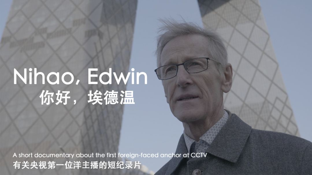 "Latest Bitllywood film with on-chain IP protection, ""Nihao, Edwin"""