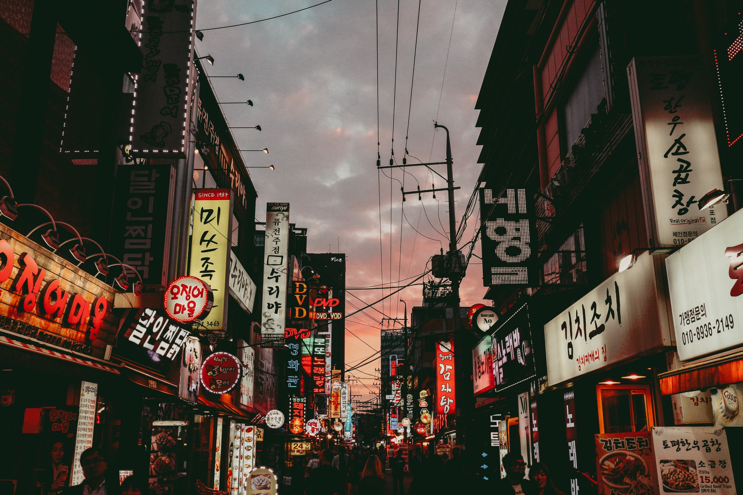 1a425cfd35d How to Learn Korean Without an Immersion Program – Better Humans