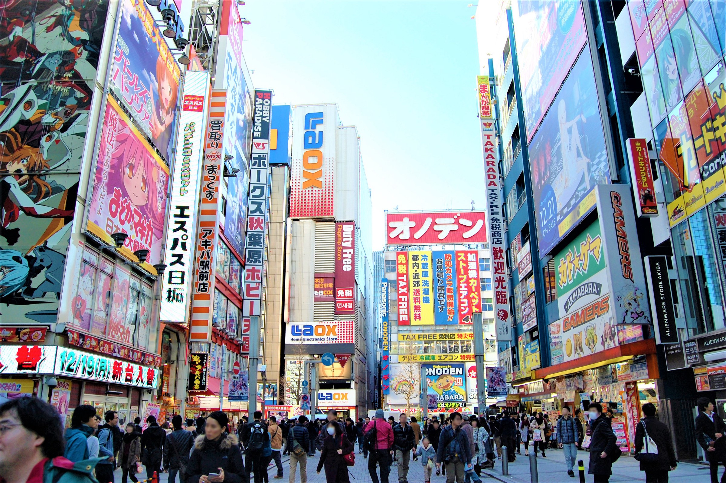 Akihabara 13 Best Things To Do In 2019 Japan Travel Guide Jw
