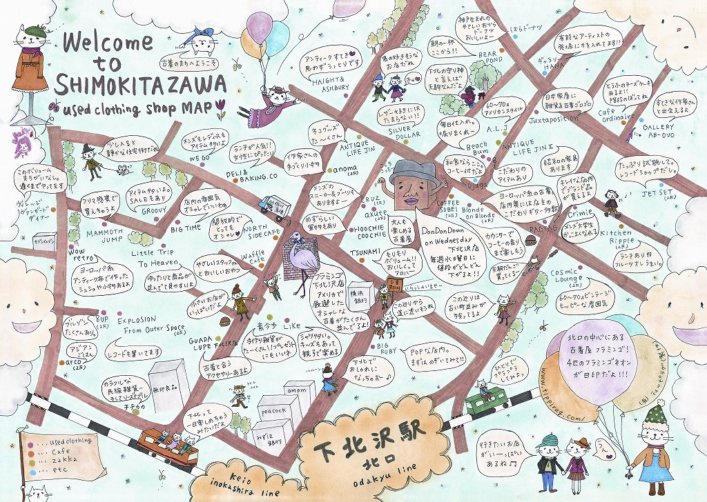 Seven Tokyo maps that offer something Google can\'t – Flamingo Tokyo ...