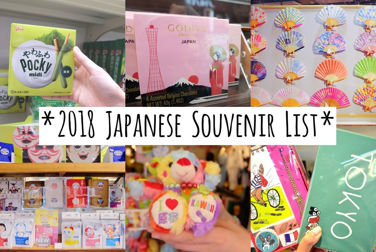37675ed20d Looking for new idea for souvenir shopping in Japan   Following the list of  2016-2017
