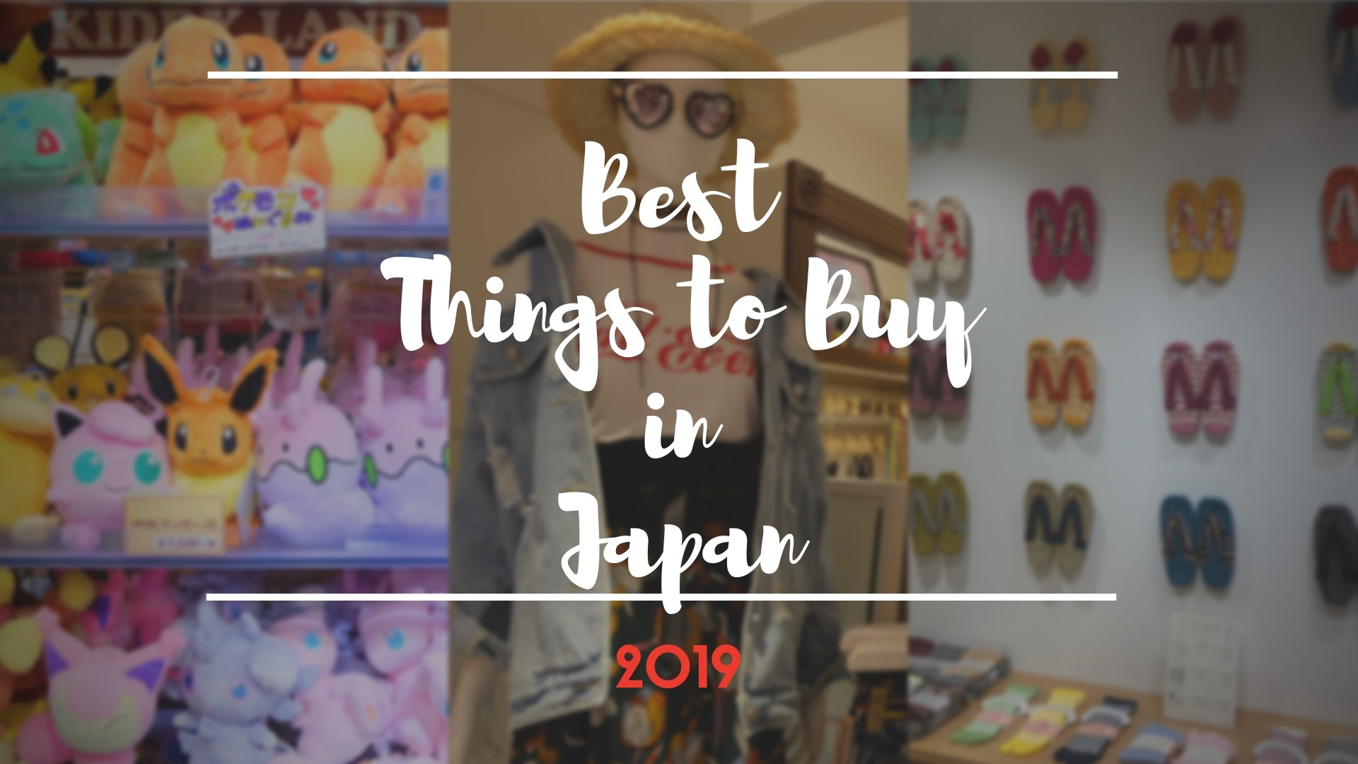 eb20410b93 What are most popular and trendy things to shop in Japan in 2019? If you  need a bit of help to decide what to buy in Japan, here is a complete list  ...