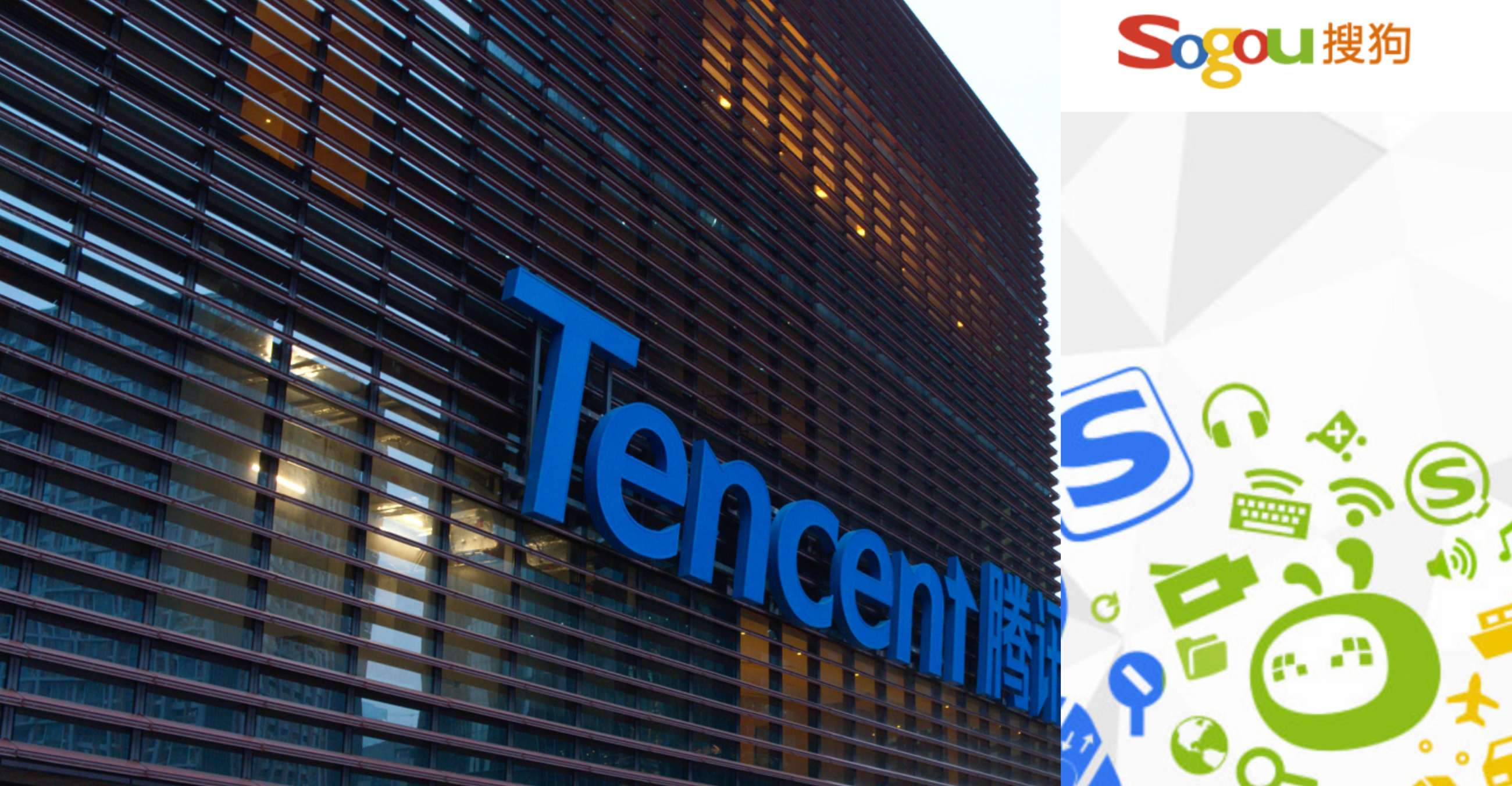 Chinese Search Specialist Sogou Receives Tencent Buyout Offer