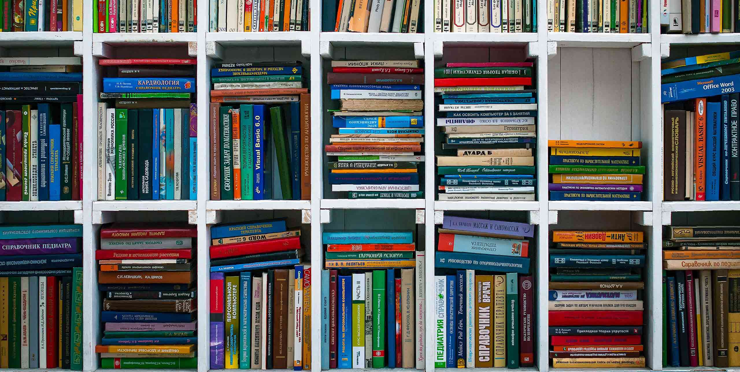 How Would You Design A Bookshelf For Children