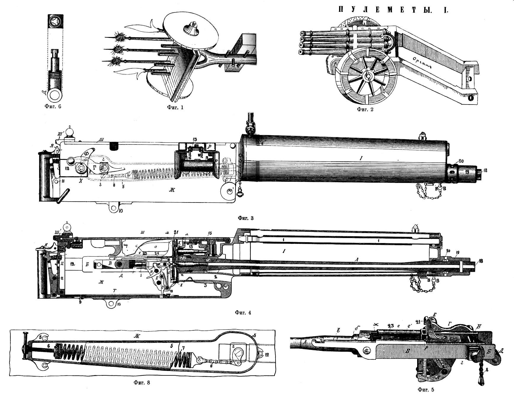 Maxim's Machine Gun Slaughtered Hundreds of Thousands of People