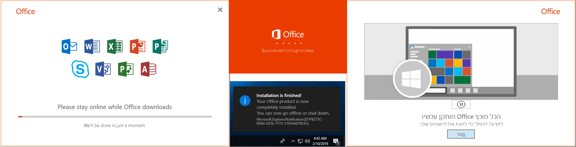 office language pack not installing