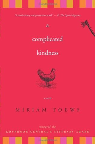 literary essay complicated kindness