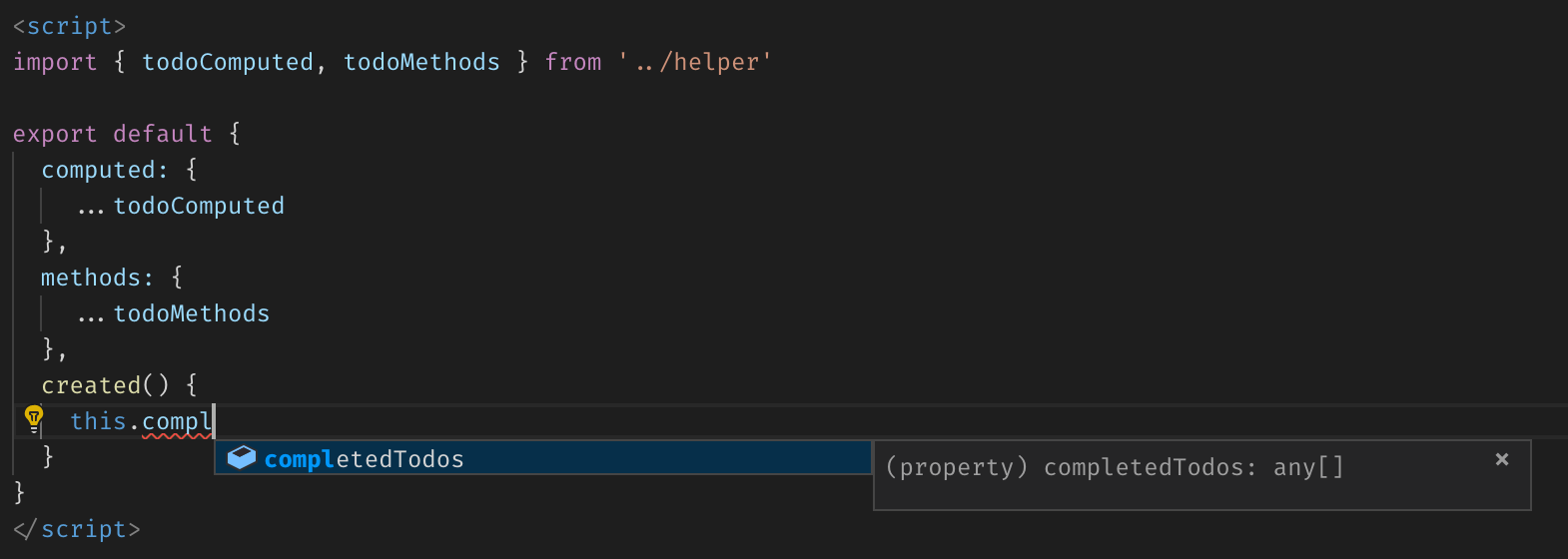 VS Code Type Inference