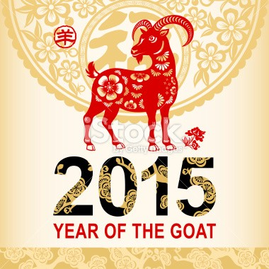 china said goodbye to the year of the horse and ushered in the new animal for 2015the goator the ramor the sheep the reason being that according to the - Chinese New Year 2015 Animal