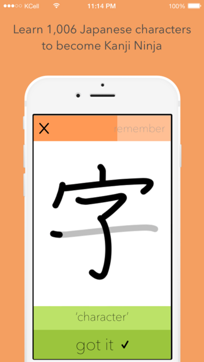 The Best Way To Learn Japanese - The Mimic Method