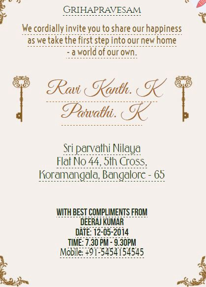 Cool Collection Of Online House Warming Invitations At Free Of Cost