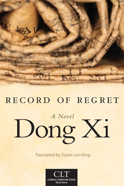 this is an essay about translating dong xi s record of regret  my translation of record of regret by dong xi will be published in of 2018 by university of oklahoma press as part of their chinese literature today
