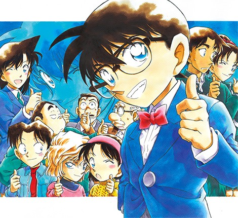 Detective Conan Or Case Closed Is The Longest Japanese Manga That Has Been Serialized In Weekly Shonen Sunday