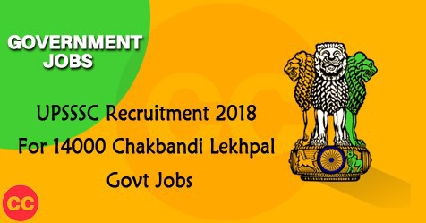 UPSSSC Recruitment 2018 | 14000 Chakbandi Lekhpal Govt Jobs on computer forms, loan forms, human resources forms, communication forms, online job applications, maintenance forms, online job search, baby forms, online job advertisements, finance forms, work forms, banking forms, online job training,