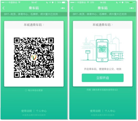 WeChat Mini Programs: The Complete Guide For Business - OBOR