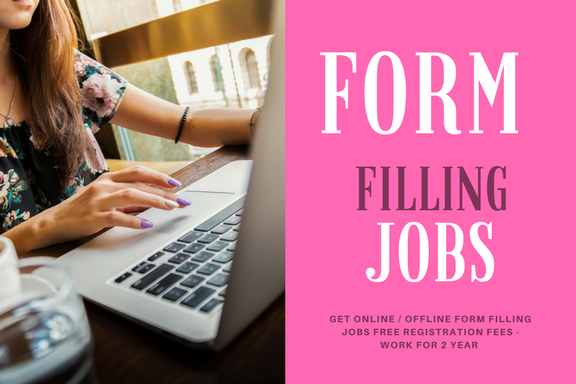 Gov. Form filling jobs without investment- Daily Bank Payment Form Filling Job Offline on pastry jobs, quick jobs, office filing jobs, packing jobs,