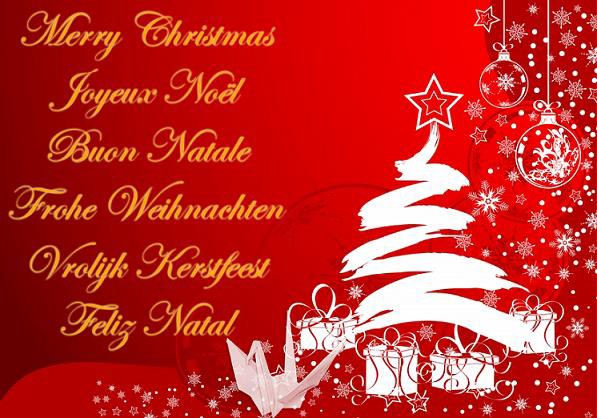 merry christmas wishes family and friends