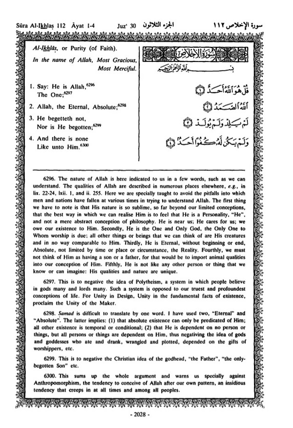 QURAN TAFSIR (YUSUF ALI) CHAPTER-WISE PDF – ﴾ بسم الله