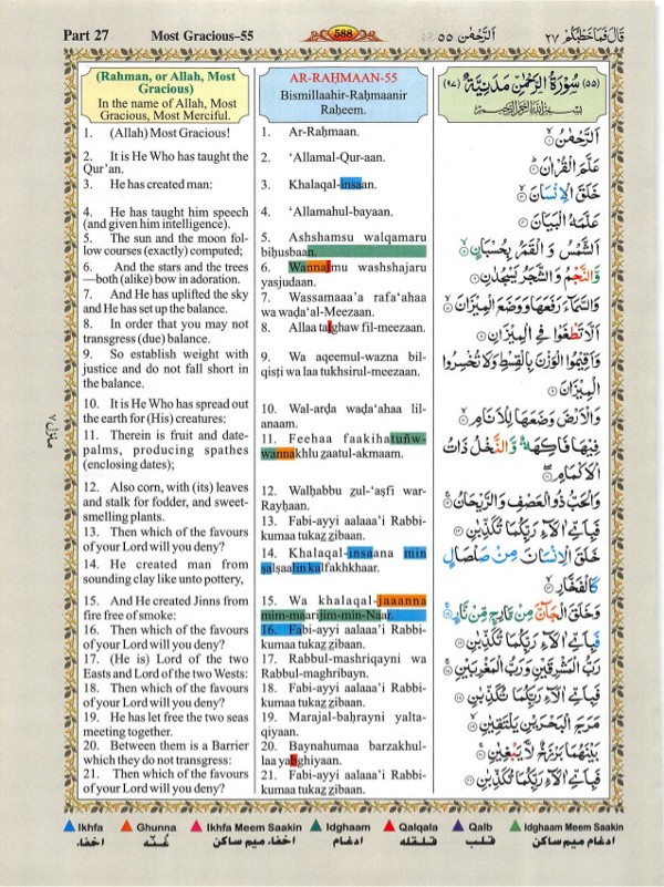 HOLY QURAN WITH COLOR CODED TAJWID AND TRANSLITERATION
