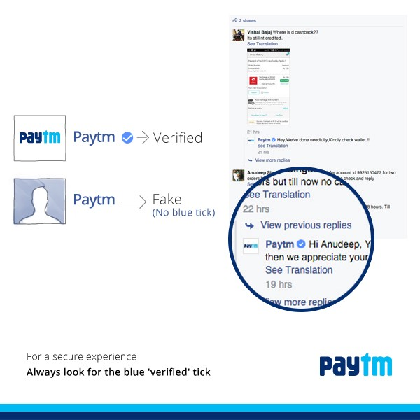 Trust The Verified Badge On Paytms Social Media Pages