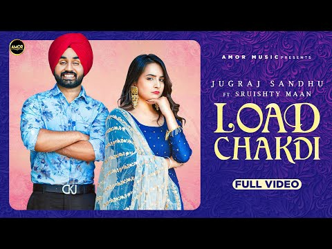 Load Chakdi Song Lyrics
