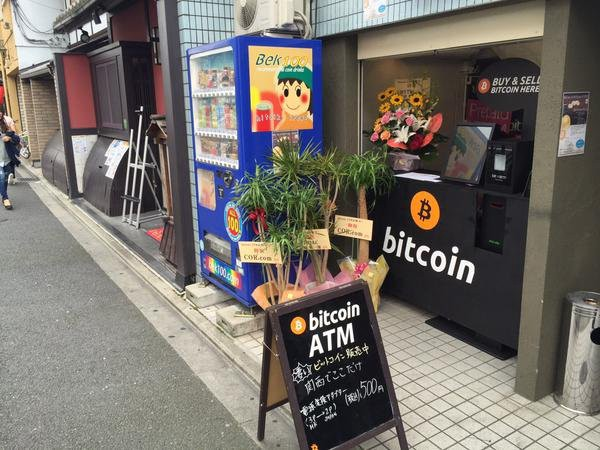 Why bitcoin is booming in japan market and what is the threat bitcoin atm on the street ccuart Image collections