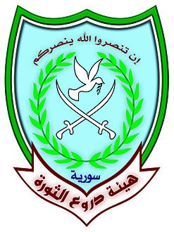 Shields of the Revolution Council logo