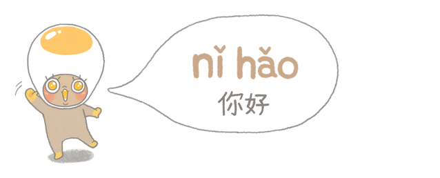 Why chinese people usually dont say n ho hello to each other eggbun chat to learn chinese teaches how to say hello in chinese in different contexts m4hsunfo