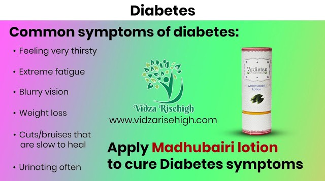 What is in lotion that diabetics should not use? Herbal Medicine for Diabetes