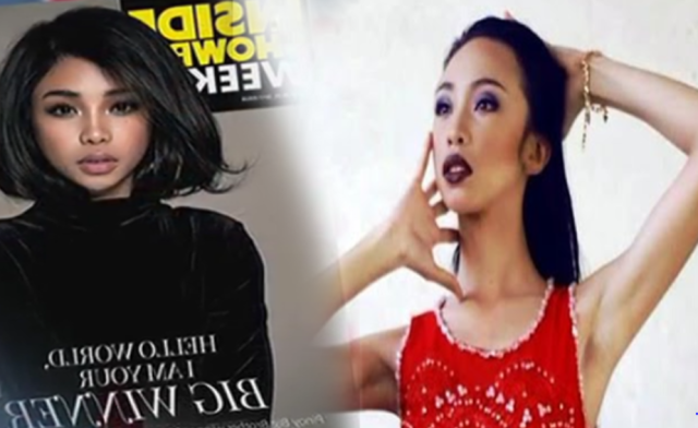 pbb winner maymay entrata first ever magazine cover