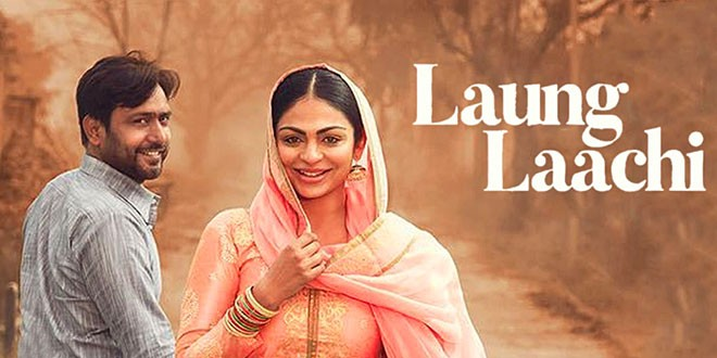 Image result for laung laachi hd image