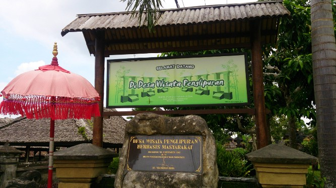 Entrance of Desa Penglipuran