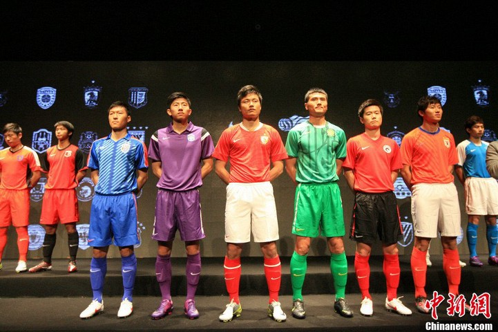 csl-official-2012-strips-unveiled