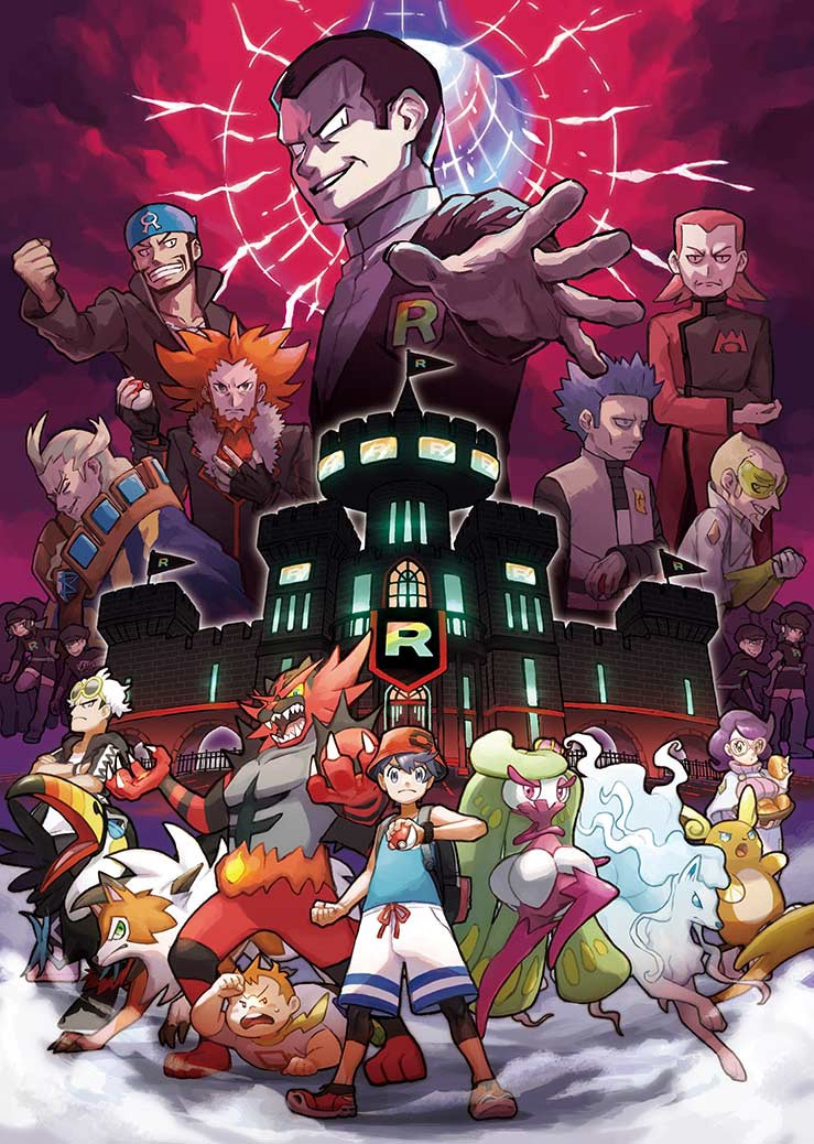 Evil team leaders return in pokemon ultra sun and ultra moon however giovanni isnt the only returning villain as maxie archie cyrus ghetsis and lysandre all return from the timelines where they won against the altavistaventures Choice Image