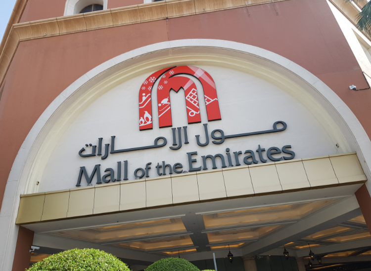 [Trip to UAE] The largest shopping mall in the world