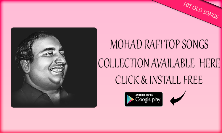 mohammad rafi old song